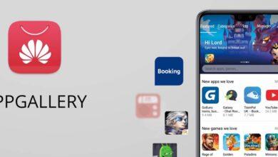 Photo of Cómo instalar la AppGallery en móviles que no son de Huawei para así descargar sus aplicaciones