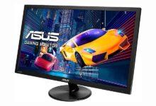 Photo of Si buscas monitor gaming económico, en los Días Naranjas de PcComponentes tienes el ASUS VP228HE por sólo 84,99 euros