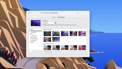 Photo of La versión 11.0.1 Big Sur incluye nuevos fondos de pantalla, aquí podemos descargarlos