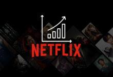 Photo of Netflix sube sus precios en Estados Unidos, y otras veces eso también ha significado que suben en España