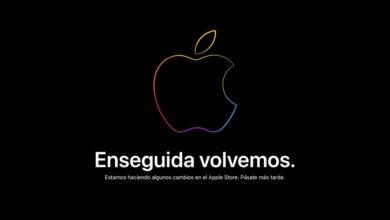 Photo of Apple cierra la tienda online preparandose para el evento presentación de los iPhone 12 de esta tarde