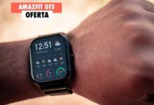 Photo of Amazfit GTS, el reloj deportivo con GPS y estética Apple Watch, más barato que en el Prime Day de Amazon: llévatelo por 90,83 euros