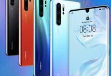 Photo of Huawei: estos dos celulares recibirán EMUI 11 pronto