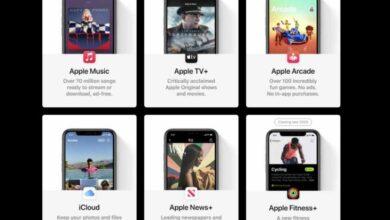 Photo of Llega Apple One, para tener los servicios de Apple en una sola suscripción