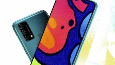 Photo of Así es el Samsung Galaxy F41, un interesante teléfono con batería de alta capacidad