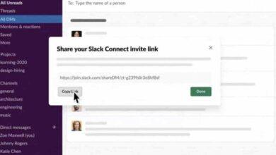 Photo of Slack permitirá contactar con miembros de otras compañías por mensaje directo