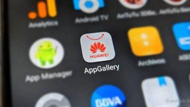 Photo of Esta es la aplicación con la que Huawei pretende competirle a Google Maps