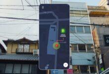 Photo of Google prepara experiencias de Realidad Aumentada más duraderas