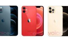 Photo of Filtrados los iPhone 12 horas antes de la presentación