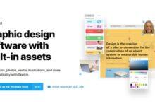 Photo of Lunacy, herramienta de diseño de vectores para Windows, lanza nueva versión