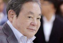 Photo of Lee Kun-hee, Presidente de Samsung, muere a los 78 años