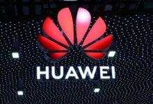 Photo of El Reino Unido acusa a Huawei de colusión con el Gobierno chino: la empresa lo niega