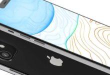 Photo of Precio del iPhone 12: el modelo más barato costaría 650 dólares
