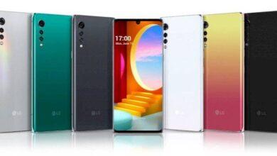 Photo of Se lanzó en Chile el LG Velvet, un gama alta a precio bastante competitivo