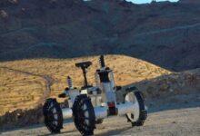 Photo of Conoce el nuevo rover que supera al enviado por la NASA a Marte