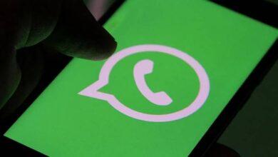 Photo of WhatsApp: ya se puedes silenciar grupos para siempre y no solo por un año