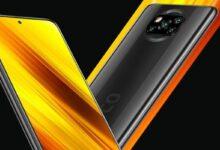 Photo of Así es el Xiaomi POCO X3 NFC, que ya está a la venta en Chile