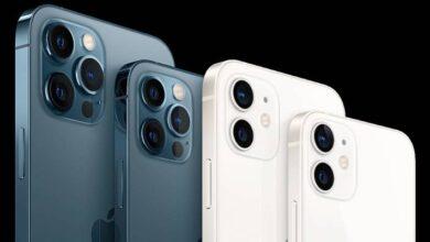 Photo of El iPhone 12 tiene carga inalámbrica inversa, pero está escondida