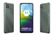 Photo of Motorola Moto G9 Power: un nuevo gama media con batería descomunal y una pantalla enorme