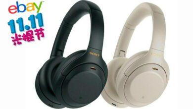 Photo of La referencia en auriculares de diadema con cancealción de ruido son los Sony WH-1000XM4 y en eBay por el 11 del 11 los tienes 120 euros más baratos