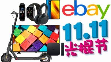 Photo of eBay se adelanta al 11 del 11: smart TVs, smartphones patinetes pulseras deportivas o TV boxes Xiaomi, Apple Wacth o auriculares Sony a precios de saldo