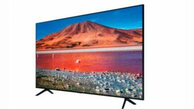 Photo of Más barata que nunca: en eBay tienes una smart TV de 43 pulgadas como la Samsung UE43TU7192 por sólo 289,99 euros