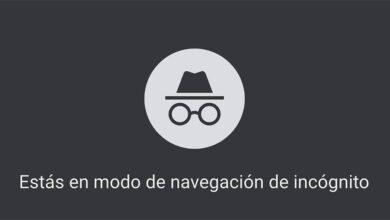 Photo of Google Chrome permitirá las capturas de pantalla en el modo incógnito