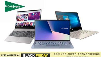 Photo of El Corte Inglés te adelanta el Black Friday con rebajas en portátiles Lenovo, HP o MSI