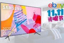 Photo of Chollazo por el 11 del 11 en eBay: una smart TV de 55 pulgadas con panel QLED como la Samsung QE55Q60T más barata que nunca, ahora por 599,99 euros