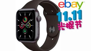 Photo of Con el cupón P1111 del Día del Soltero 2020 de eBay tienes el Apple Watch SE de 40mm por sólo 262 euros