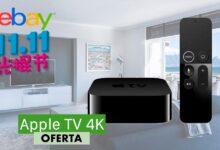 Photo of El Apple TV 4K de 32 GB es un chollo en el Día del Soltero de eBay: lo tienes por sólo 157,24 euros con este cupón