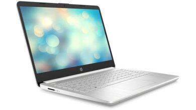 Photo of El potente HP 14s-dq1014ns es uno de los portátiles de trabajo más vendidos en Amazon y está rebajado a 599,99 euros