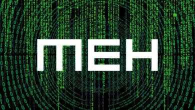 Photo of El malware Meh se hace notar en España: al menos 88.000 ataques dirigidos al robo de datos y criptomonedas
