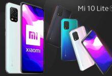 Photo of Entra en la era 5G por poco dinero y con auriculares true wireless de regalo: MediaMarkt te deja el Xiaomi Mi 10 Lite de 128 GB por sólo 269 euros