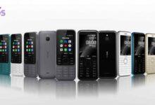 Photo of Nokia lanza dos móviles clásicos compatibles con WhatsApp, Facebook y otras apps