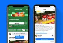 Photo of Facebook lanzará función para la recaudación de elementos para personas necesitadas