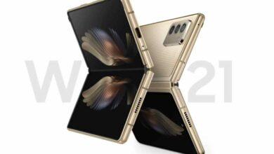 Photo of Samsung lanza una versión mejorada de su Galaxy Z Fold2 para China