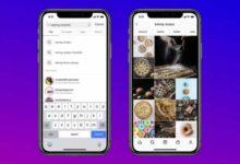 Photo of Instagram se abrirá a las búsquedas por palabras clave