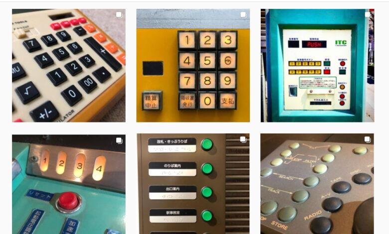 Photo of Fotografías de botones que se pueden pulsar
