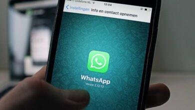 Photo of WhatsApp amplió su galería de fondos y añadió otras funciones a la aplicación de mensajería