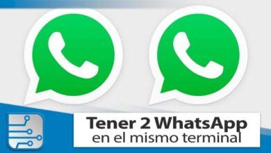 Photo of Cómo tener más de una cuenta de Whatsapp en el mismo móvil