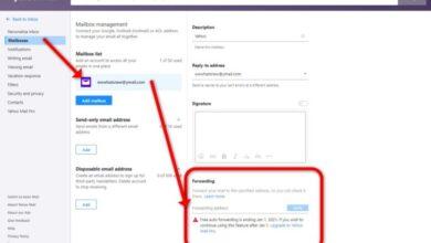 Photo of Yahoo Mail prohíbe el reenvío automático de correo electrónico para usuarios gratuitos