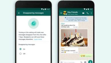 Photo of Así es la opción de mensajes que desaparecen de Whatsapp