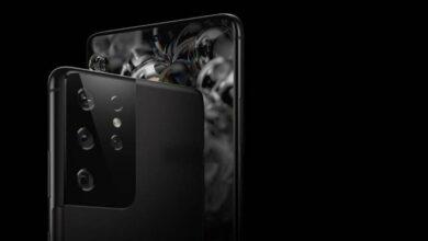 Photo of Samsung Galaxy S21 y la S Pen sería una realidad, pero hay un detalle