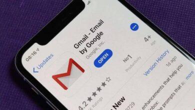 Photo of Gmail dará mayor control a los usuarios sobre sus datos personales, según Google