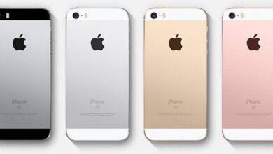 Photo of iPhone 6s y iPhone SE quedarían fuera de actualización a iOS 15