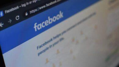 Photo of Facebook: Si no puedes iniciar sesión en tu cuenta debes hacer estos pasos