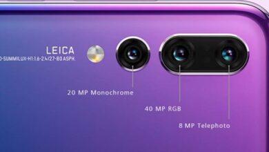 Photo of Huawei: nuevo sistema apuesta a que la cámara tarde el mismo tiempo que el ojo humano en enfocar
