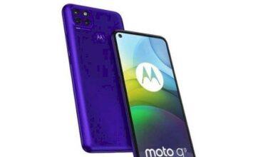 Photo of Motorola anuncia en Chile el Moto G9 Power, con batería de 6000 mAh