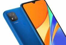 Photo of Buen Fin 2020: estos son los celulares Xiaomi más baratos en Amazon